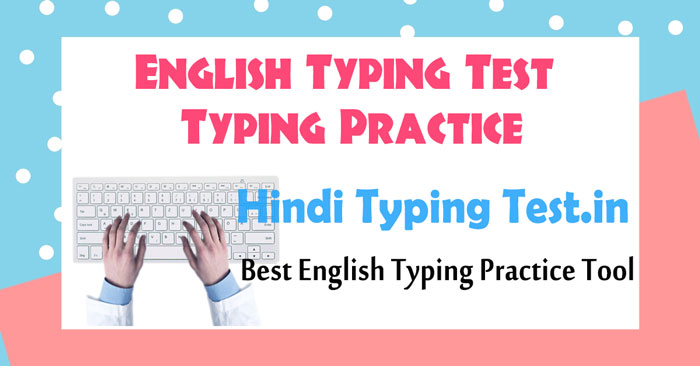 English Typing Test Online