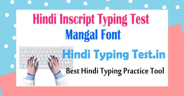 Hindi Typing Test: Hindi Inscript Typing Test Mangal Font