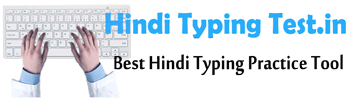 Hindi Typing Test Logo