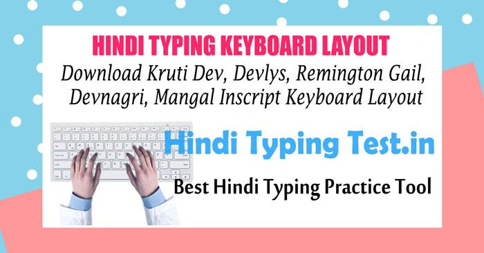 Hindi Keyboard Online: Hindi Typing Keyboard Layout Download