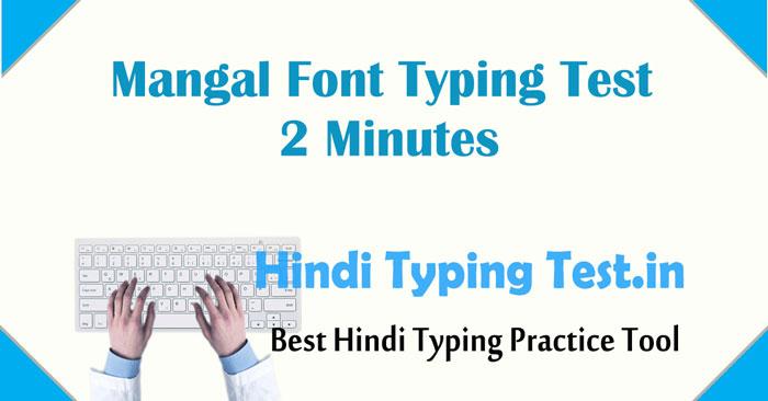 Mangal Font Hindi Typing Test: Hindi Mangal Typing Test 2